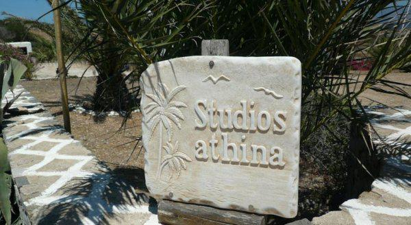 Studios Athina