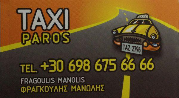 Ταξί Πάρος Φραγκούλης