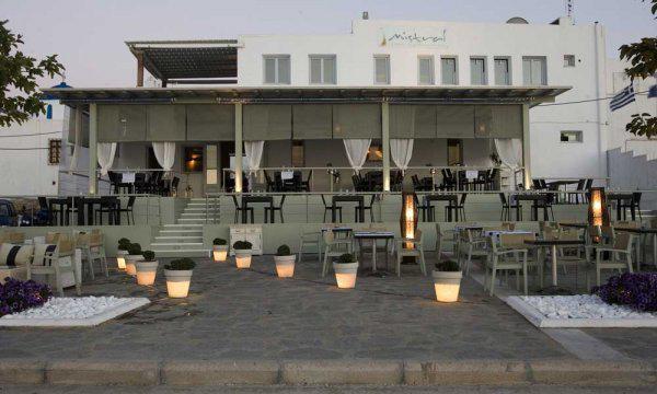 Εστιατόριο Mistral